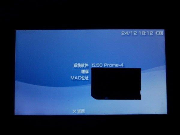 [高屏科技]2手黑色 PSP1001+保護貼+保護套 -