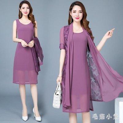ZIHOPE 媽媽禮服 女2019夏裝新款修身顯瘦中長款中年年輕媽媽兩件套連身裙ZI812