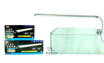 [第一佳水族寵物]台灣水族先生Mr.Aqua [S型-17cm] LED節能夾燈 免運
