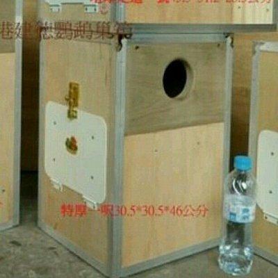 [鹿港建德鸚鵡巢箱]繁殖專用-特厚板材[30×30×46cm(直式一呎)](誤差1cm)P屬凱克賈丁賽內