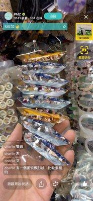 韓國手工飾品 在輸入壓克力果凍髮夾藝術感