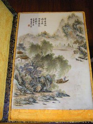 陶木屋 民初珠山八友張志湯繪山水圖瓷板