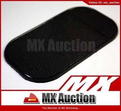 MX Auction - [VM-002] 汽車 車用 超強 防滑墊 多用途墊 手提電話墊 鎖匙墊 Non-Slip Mat (黑色)