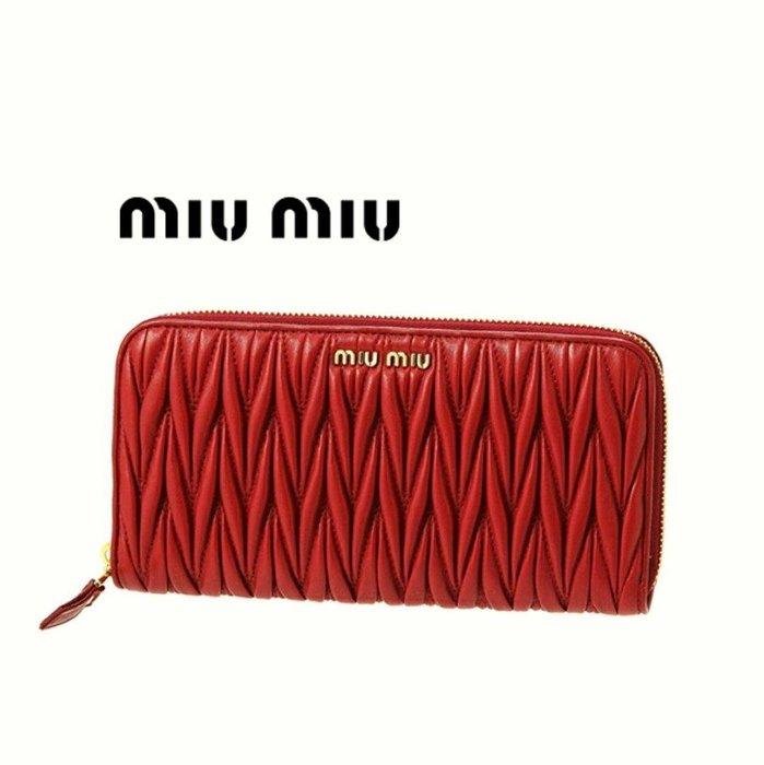 MIU MIU ►( 紅色 × 金屬金色 ) 經典皺摺款  真皮 拉鍊長夾 錢包 皮夾|100%全新正品|特價!