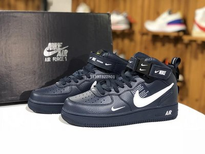 NIKE AIR FORCE 1 MID 07 LV8 深藍 804609 403 男鞋 休閒鞋 空軍一號 潮鞋