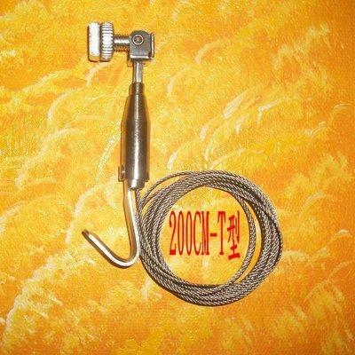 ☆【吉祥如意藝術】㊣全新MIT台灣製造軌道式掛勾/掛鉤/掛圖器/掛畫器專賣店(不鏽鋼製T型200公分)ylc547