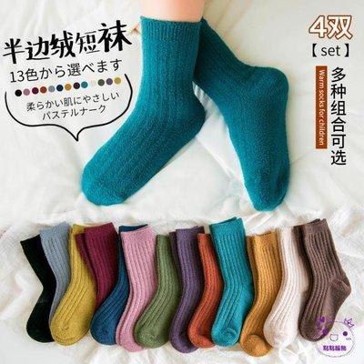 襪子 秋冬季兒童襪子加厚加絨半邊絨兒童...