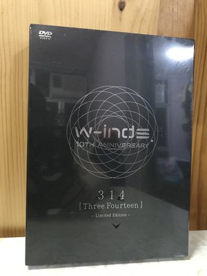 全新日版 w-inds. 10th Anniversary 314 [Three Fourteen] DVD - Limited Edition