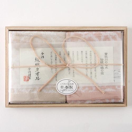 iSport聖誕節禮品 日本代購 日本製 今治方巾 禮盒裝木盒 100%綿 柔棉觸感快速吸水 020106 交換禮物