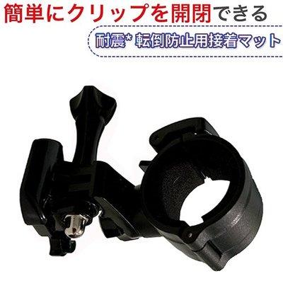 金剛王安全帽行車記錄器支架子減震固定座機車行車紀錄器車架mio MiVue M652 M550 M733 plus固定架
