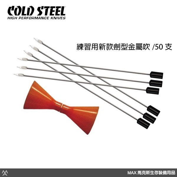 馬克斯  Cold Steel - Big Bore 練習用新款劍型金屬吹針/50支 - B625SE