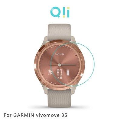 【妮可3C】Qii GARMIN vivomove 3S 玻璃貼 (兩片裝)