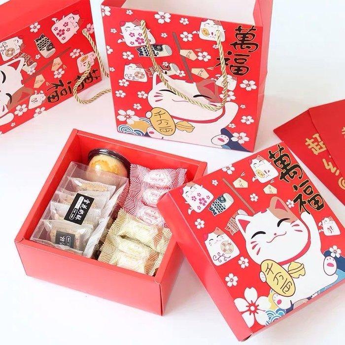 Amy烘焙網:5入盒加袋/新年萬福招財貓天地盒蓋包裝盒/餅乾糖果糖果罐大包裝盒/加高包裝盒