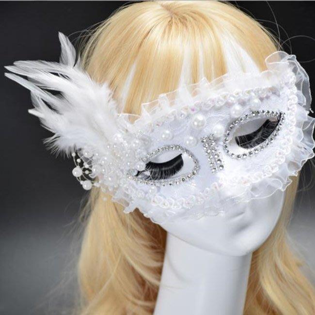 半臉 珍珠面具 面具 面罩 威尼斯 花紋包布面具 眼罩 cosplay 表演 舞會【A770076】塔克玩具
