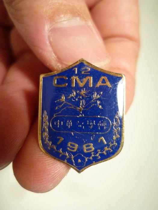 190416~中華醫學會1981適用(罕見~本項目一律免運費~貴金屬)紀念章