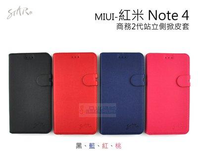 s日光通訊@STAR原廠 MIUI 紅米 Note 4 商務2代站立側掀皮套 磁扣軟殼 保護套