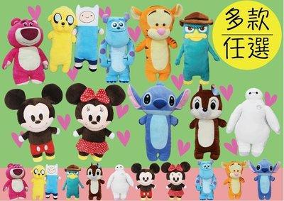 【高弟街百貨】12吋迪士尼長枕系列娃娃...