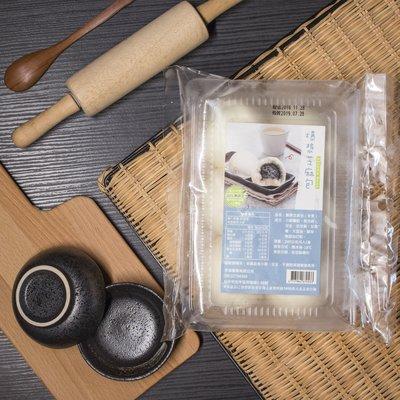◎亨源生機◎天然爆漿芝麻包 芝麻 早餐 點心 包子 無添加 營養 天然 全素可用 需冷凍