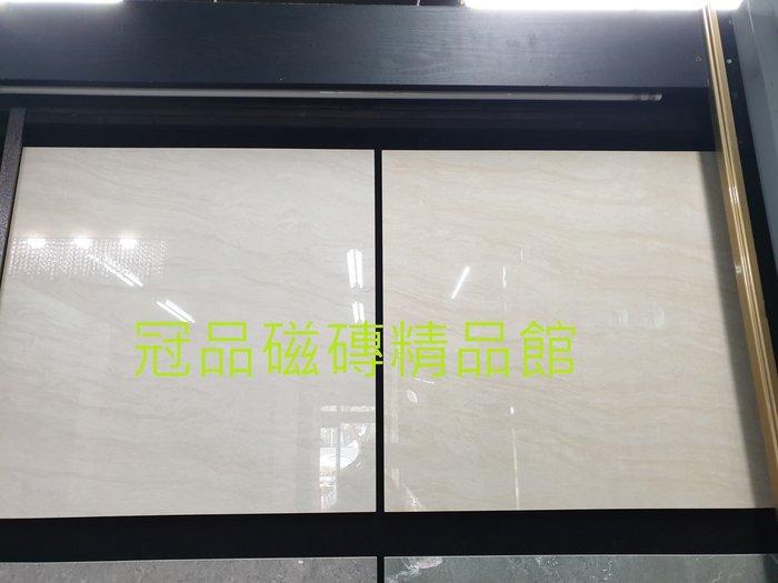 ◎冠品磁磚精品館◎進口精品  奈米流沙紋拋光石英磚(共二色) -60X60及80X80CM