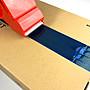 防拆保密膠帶 | 封緘封箱膠帶 | 防偽膠帶【50mmx50M】【紅色VOID SECURITY】
