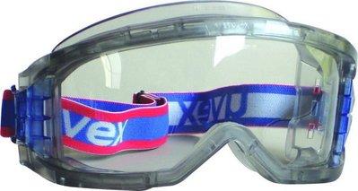 @安全防護@ 德國 uvex 9301 安全眼鏡  抗化學防塵護目鏡 防護安全眼鏡 防霧、抗刮、耐化學  9301