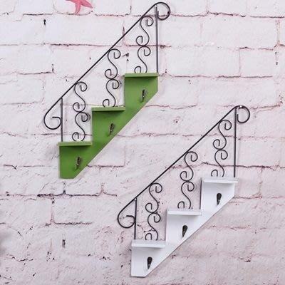 掛飾 壁掛 擺件-美式鄉村田園風樓梯造型居家擺飾用品3色73a19[獨家進口][巴黎精品]