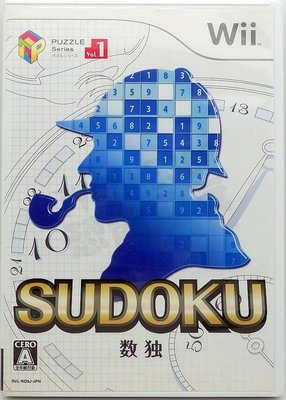 【二手遊戲】Wii 數獨 Sudoku 日文版【台中恐龍電玩】