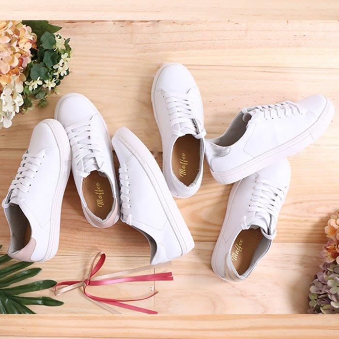 7HB-3 小白鞋三代 防磨腳 防潑水皮革不怕髒小白鞋