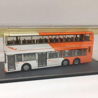 [巴士模型] 龍運 利蘭 奧林比安冷氣雙層巴士
