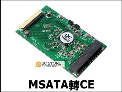 MSATA 轉 CE/ZIF SSD 固態硬碟轉接卡/架/口/板 適合 戴爾富士通轉換卡