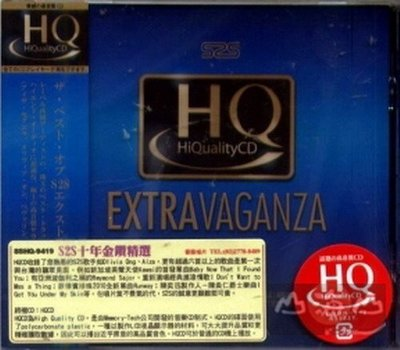 【HQCD】S2S十年金鑽精選 The Best of S2S Extravaganza---SSHQ9419