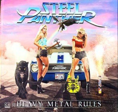 【搖滾帝國】美國重金屬(Heavy Metal)樂團Steel Panther Heavy Metal Rules全新品