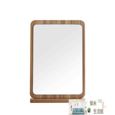 化妝鏡 簡木便攜簡約現代折疊台式大小號梳妝公主鏡子宿舍學生桌面化妝鏡【傑米生活館】
