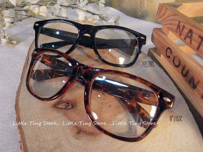 Little Ting Store:盧廣仲雷朋中性粗方框彈性鏡架膠框平光眼鏡可換近視片 防風/防曬眼鏡 霧黑.豹紋