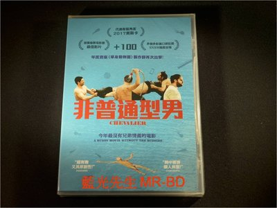 [DVD] - 非普通型男 Chevalier ( 台灣正版 )