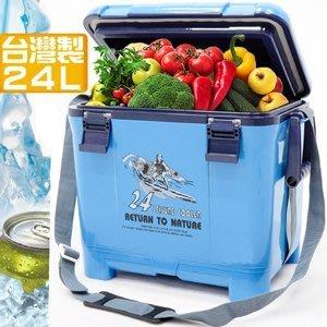 台灣製造24L冰桶24公升冰桶行動冰箱攜帶式冰桶釣魚冰桶保冰桶冰筒保冷桶保冰箱保冷箱冷藏箱保溫桶P062-24【推薦+】