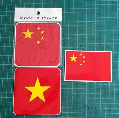 防水貼紙。中國、日本、韓國、香港、越南、法國、德國、瑞士、柬埔寨、歐盟、澳洲-共11張