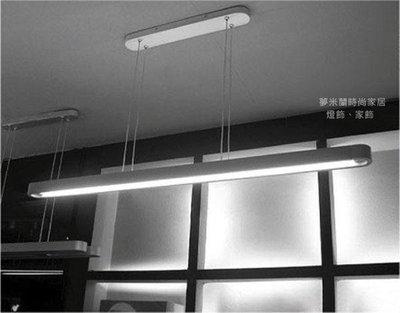 TALO 單管吊燈120cm T5 220V 28w 安定器