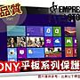 【妃小舖】高品質 SONY Xperia Z3 Tablet C...