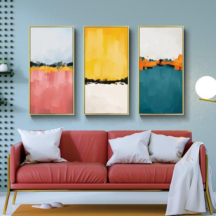 ABOUT。R 抽象玄關裝飾畫輕奢色塊藝術畫拼色現代客廳沙發牆三聯畫工作室裝飾畫商業空間設計掛畫抽象版畫 (16款可選)