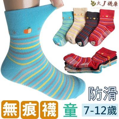 O-115-2 蘋果橫條-無痕防滑短襪【大J襪庫】6雙210元7-12歲男童襪女童襪-棉襪無痕襪防滑襪-細針200支台灣