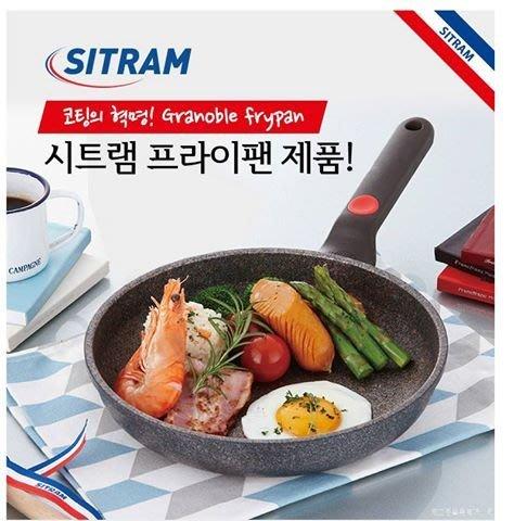 Q朵米-韓國原裝Sitramx Chef Topf 天然花崗岩塗層無煙不沾鍋-28cm平底鍋(無蓋)