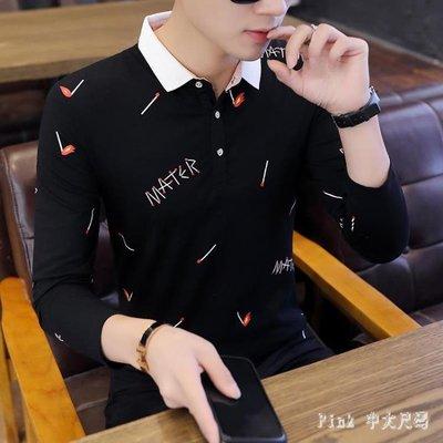 POLO衫2019新款男士長袖T恤春秋季潮流韓版襯衫領上衣服男裝帶領 JY11129