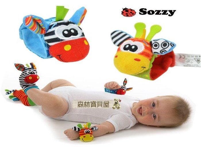 森林寶貝屋~Sozzy~嬰兒手腕鈴~(斑馬+驢子~2個1組)~手表帶搖鈴~手腕表~嬰兒玩具~幼兒安撫玩具~益智安撫玩具