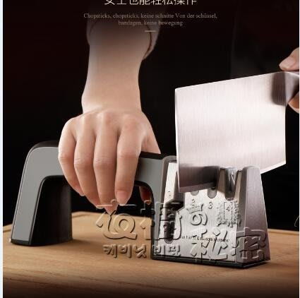 德國kunzhan磨刀器家用多功能磨刀石快速磨菜刀磨刀棒磨剪刀神器