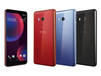 中和 HTC U11 EYEs 4G/64G 攜碼 遠傳999月租 手機1元 台灣公司貨 全新未拆
