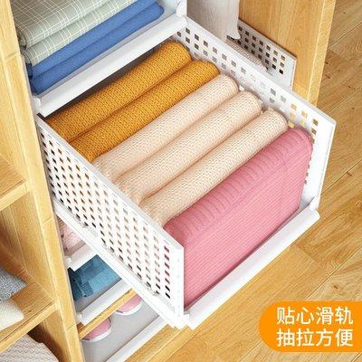 聚吉小屋 #衣柜整理神器衣櫥收納分層隔...