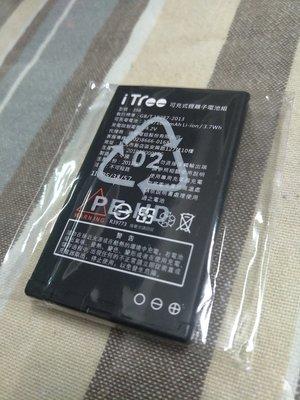 全新現貨 tsmc 手機 台積電手機 ITree 398 原廠專用電池 原價390 優惠價300