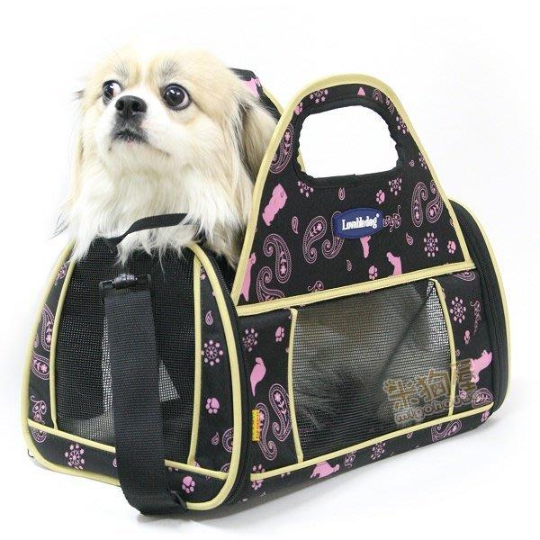 【米狗屋】狗狗花紋寵物輕巧摺疊提籠-粉黑色˙寵物包/外出包˙可肩背/斜背