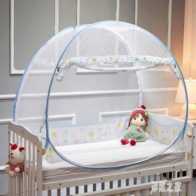 新生嬰兒蚊帳 蒙古包免安裝寶寶兒童床卡通印花通用雙門有底大號 DR19463